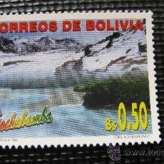 Sellos: BOLIVIA 1999, COCHABAMBA, EL TUNARI. Lote 29126713