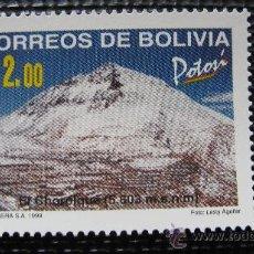 Sellos: BOLIVIA 1999, POTOSI, EL CHOROLQUE 5603 METROS. Lote 29126782