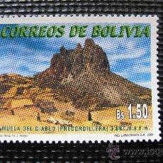 Sellos: BOLIVIA 2001, MUELA DEL DIABLO 3897 MTROS. Lote 29126849