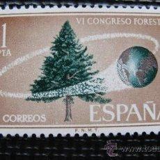 Sellos: 1966 VI CONGRESO FORESTAL MUNDIAL, EDIFIL, 1736 BIODIVERSIDAD FORESTAL. Lote 29174495