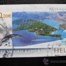 Sellos - 2006 grecia, tema naturaleza-biodiversidad forestal - 30763089