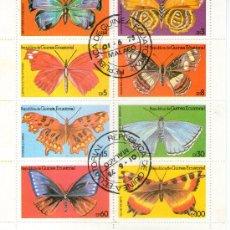 Sellos: SELLOS DE MARIPOSAS, MARIPOSA - GUINEA EQUATORIAL. Lote 32622641