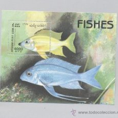 Sellos: AFGANISTAN HB- PECES. Lote 34579757