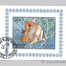 Sellos: SHARJAH HB- PECES. Lote 34580085