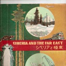Sellos: RUSIA/ URSS: `SIBERIA Y LEJANO ESTE´ - ALBUM CON SELLOS 1960-1972. Lote 36119741