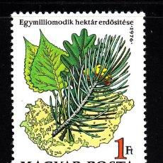 Sellos: HUNGRÍA 2530** - AÑO 1976 - REFORESTACION DE MILLONES DE HECTAREAS. Lote 41565846