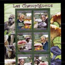 Sellos: REPUBLICA DE GUINEA 2008 - SETAS - CHAMPIGNONS - MUSHROOMS - 1 BLOCK DE 6 SELLOS. Lote 41630677