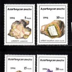 Sellos: AZERBAIJAN 136/39** - AÑO 1994 - MINERALES. Lote 44850912
