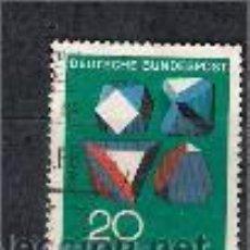 Sellos: MINERALES DE ALEMANIA. AÑO 1968. Lote 290897743