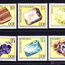 Sellos: ALEMANIA ORIENTAL 1687/92** - AÑO 1974 - MINERALES Y PIEDRAS PRECIOSAS. Lote 49535100