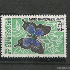 Sellos: NUEVA CALEDONIA 1967. MARIPOSA NUEVO. Lote 55234993