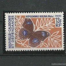 Sellos: NUEVA CALEDONIA 1967. MARIPOSA. Lote 55235050
