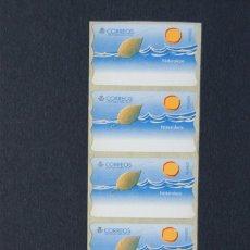Sellos: ESPAÑA.ATMS 1997./NATURALEZA.. Lote 55447355