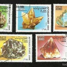 Sellos: AFGANISTAN 1999 LOTE DE SELLOS -TEMA NATURALEZA MINERALES Y FOSILES- MINERAL- PIEDRAS . Lote 56014108
