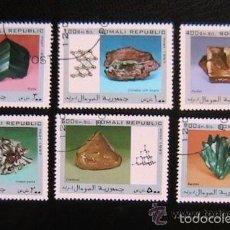 Sellos: SOMALIA 1997 LOTE DE SELLOS -TEMA NATURALEZA MINERALES Y FOSILES- MINERAL- PIEDRAS . Lote 56014115