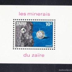 Sellos: ZAIRE HB 31** - AÑO 1983 - MINERALES - DIAMANTES. Lote 56885691