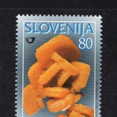 Sellos: ESLOVENIA 174** - AÑO 1997 - MINERALES. Lote 67215533