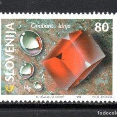 Timbres: ESLOVENIA 232** - AÑO 1999 - MINERALES. Lote 72093515