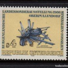 Sellos: AUSTRIA 1679** - AÑO 1986 - MINERALES. Lote 86522164
