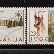 Sellos: YUGOSLAVIA 1883/84** - AÑO 1983 - PROTECCION DEL MEDIO AMBIENTE - FLORA - FAUNA. Lote 88959768