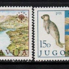 Sellos: YUGOSLAVIA 1827/28** - AÑO 1982 - PROTECCION DEL MEDIO AMBIENTE - FLORA - FAUNA. Lote 89882852
