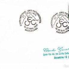 Sellos: AÑO 1981, 50 ANIVERSARIO DE LA UNION EXCURSIONISTA DE CATALUÑA (B) SELLO CENTENRIO CLUB EXCURSIONIST. Lote 96318863