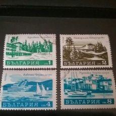 Sellos: SELLOS DE BULGARIA MTDOS. 1970. TURISMO. VELA. PINOS. PLAYA. MONTAÑA. PUEBLOS. PISTAS. EDIFICIOS. A. Lote 102920402
