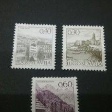 Sellos: SELLOS DE YUGOSLAVIA NUEVO. 1921. TURISMO. HOTELES. PLAYA. MONTAÑA. PINOS. FAUNA.. Lote 103447424