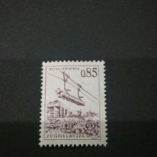 Sellos: SELLOS DE YUGOSLAVIA NUEVO. 1966. TECNOLOGIA Y ARQUITECTURA. TRONCOS. MADERA.. Lote 103448802