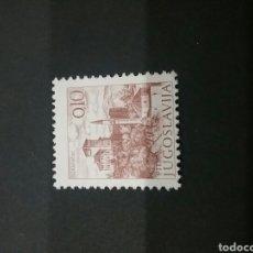 Sellos: SELLOS DE YUGOSLAVIA NUEVO. 1972. TURISMO. ALDEA. PUEBLO.. Lote 103449032