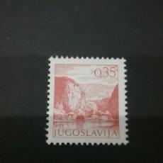 Sellos: SELLOS DE YUGOSLAVIA NUEVO. 1973. TURISMO. COSTA. ACANTILADO. PUEBLO.. Lote 103450615