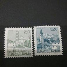 Sellos: SELLOS DE YUGOSLAVIA NUEVO. 1975. TURISMO. PUEBLOS. IGLESIAS. PLAZAS. CAMPANARIOS.. Lote 103451571