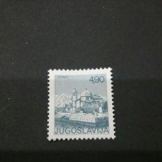 Sellos: SELLOS DE YUGOSLAVIA NUEVO. 1976. TURISMO. PUERTO. IGLESIA. PUEBLO.. Lote 103451827
