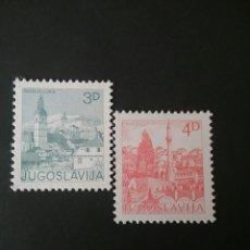 Sellos: SELLOS DE YUGOSLAVIA NUEVO. 1982. TURISMO. CAMPANARIO. PUEBLO. PAISAJES. MONTAÑAS. Lote 103475915