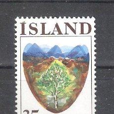 Sellos: ISLANDIA Nº 465** REPOBLACIÓN FORESTAL. COMPLETA. Lote 103622123