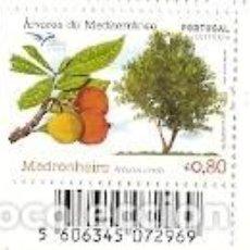 Sellos: PORTUGAL ** & ARBOLES DEL MEDITERRANEO, ARBUTUS UNEDO, MEDRONERO 2017 (8691). Lote 103734459