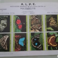 Sellos: SELLOS MARIPOSAS A.L.P.E. Lote 104792199