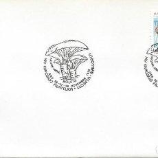 Sellos: 1993. SPAIN. LLOSETA. MATASELLOS/POSTMARK EXPOSICIÓN FILATÉLICA. MICOLOGÍA/MYCOLOGY. MUSHROOM.. Lote 107517939