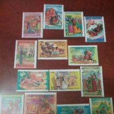 Sellos: SELLOS DE RUSIA (UNION SOVIÉTICA. URSS) NUEVOS. 1991. CABALLO. DANZAS.TRINEO.VESTIDOS. FIESTAS.. Lote 108106946