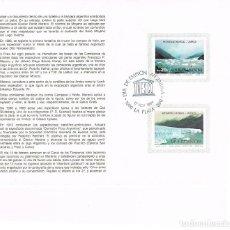 Sellos: ARGENTINA, EL PARQUE NACIONAL DE LOS GLACIARES PATRIMONIO MUNDIAL DE LA UNESCO PRIMER DIA 17-11-1984. Lote 108906419