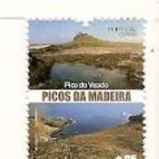 Sellos: PORTUGAL ** & VOLCANES DE MADEIRA, PICO DEL CIERVO 2017 (7762). Lote 109187819