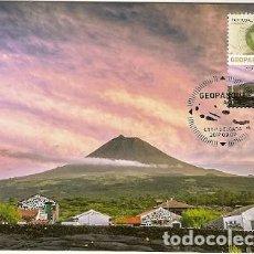 Sellos: PORTUGAL & MAXIMO, GEOPARK, VOLCANES DE AZORES, MONTAÑA DEL PICO 2017 (4325). Lote 109190679