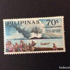 Sellos: FILIPINAS Nº YVERT AEREO 69***AÑO 1967. 2º ANIVERSARIO DE LA ERUPCION DEL VOLCAN TAAL. Lote 109317367