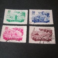 Sellos: SELLOS RUMANIA (R. P. ROMINA) MATASELLADO CON BISAGRA. 1955. AGRICULTURA. FRUTA. UVAS. CAMION. ARBOL. Lote 113070556