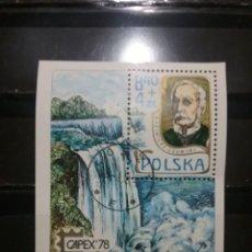 Sellos: SELLOS DE POLONIA (POLSKA) MATASELLADA. 1978. CAPEX,78. CATARATA. PERSONAJE. PAISAJE. EXPOSICIÓN FIL. Lote 115024759