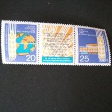 Sellos: SELLOS DE ALEMANIA, R. D. (DDR) NUEVOS. 1970. GLOBO TERRAQUEO. CEREALES. TRIGO. EDIFICIO. FABRICA.. Lote 115291044