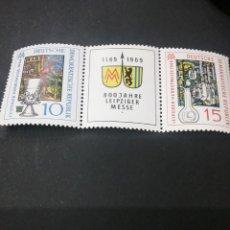 Sellos: SELLOS DE ALEMANIA, R. D. (DDR) NUEVOS. 1964. LEIPZIG. FERIA. OTOÑO. ARTESANIA. COPA. QUIMICA. CIENC. Lote 115429536