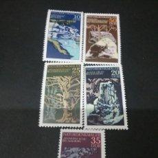 Sellos: SELLOS DE ALEMANIA, R. D. (DDR) NUEVOS. 1977. NATURALEZA. ROCA. ROBLE. ARBOLES. FUENTE. ROCA ROSA. F. Lote 115733252
