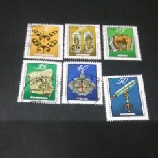 Sellos: SELLOS DE ALEMANIA, R. D. (DDR) MATASELLADOS. 1978. MUSEO CIENCIAS. MINERAL. FOSIL. SAPO. MICROSCOP. Lote 115932516