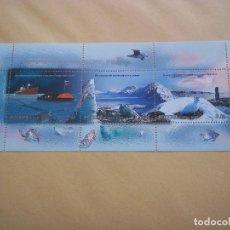 Sellos: HOJA DE BLOQUE RUSIA 2007 NUEVOS CON GOMA TEMA BARCOS AVES. Lote 116470895